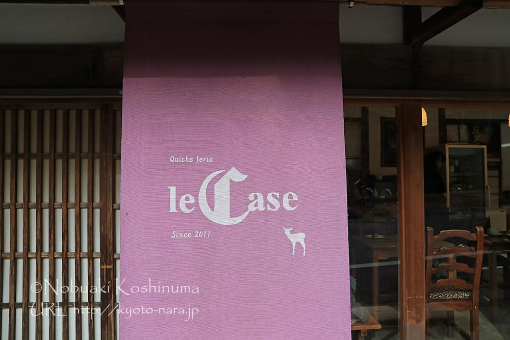 キッシュ専門店「 レ・カーセ 」
