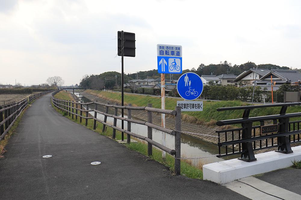 自転車道 奈良