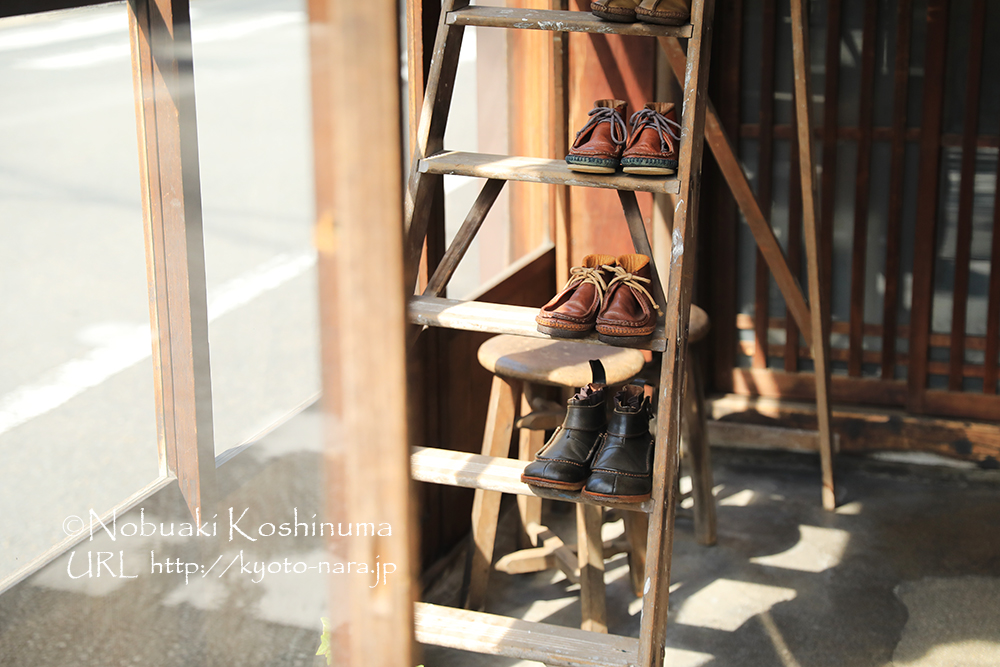 GROWOLD Shoes&Crafts