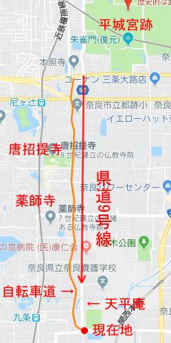 奈良 サイクリングコース