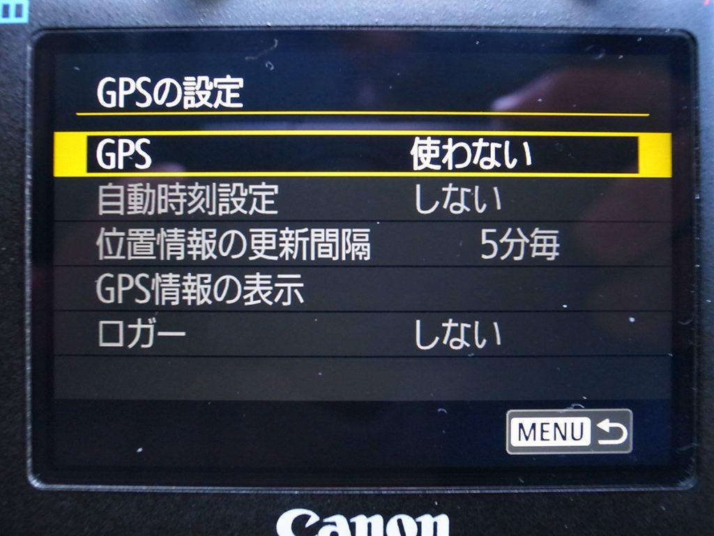 Eos-5D MarkⅣ GPS オフ