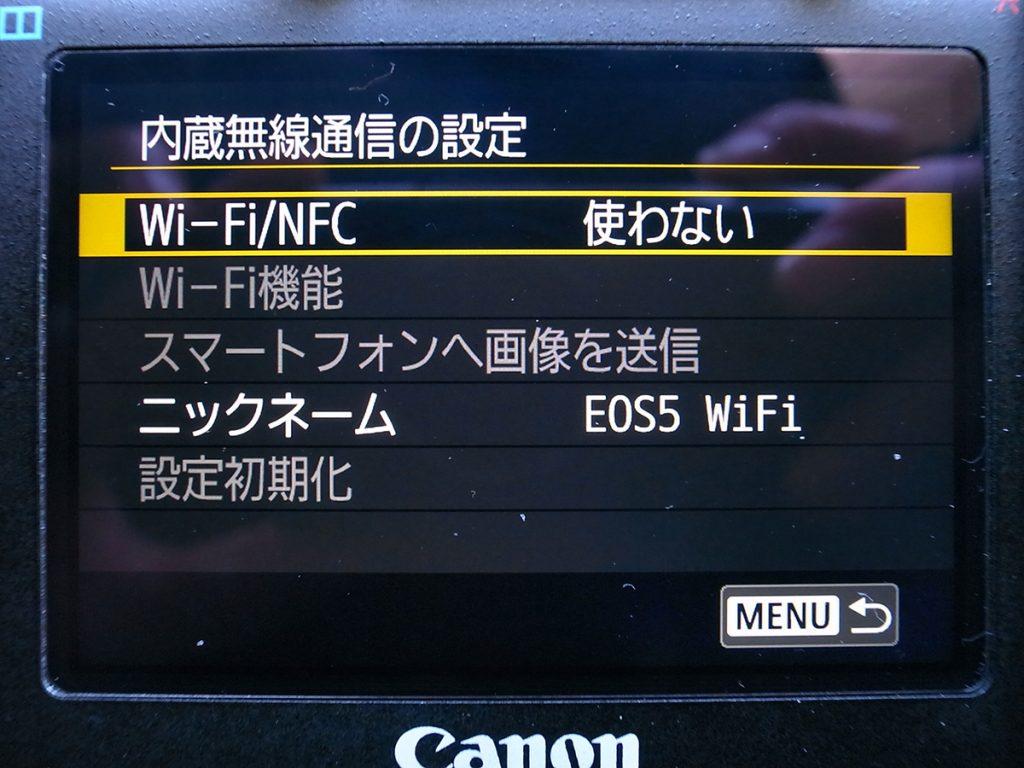 Eos-5D MarkⅣ Wi-Fi