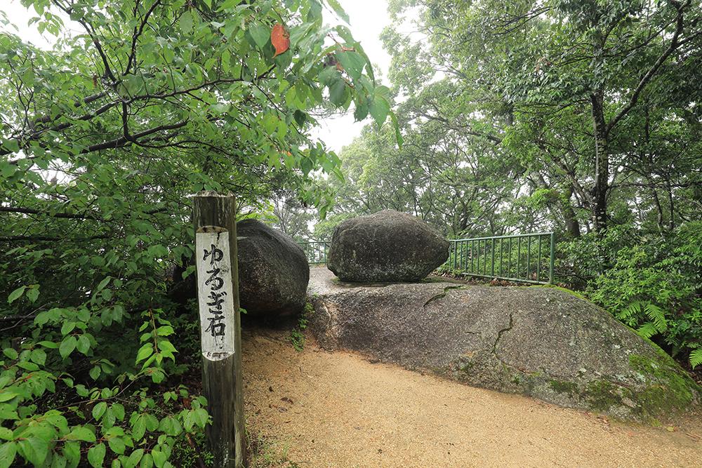 笠置寺 ゆるぎ石