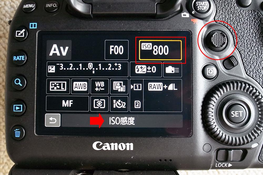 EOS 5D Mark Ⅳ クイック設定ボタン