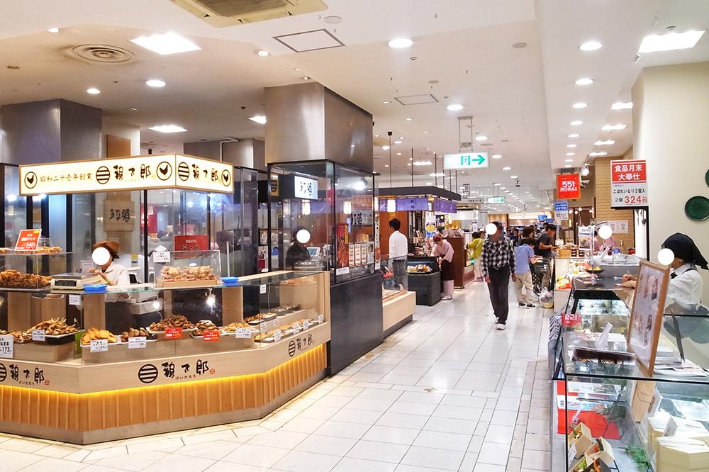 大和西大寺駅・北口