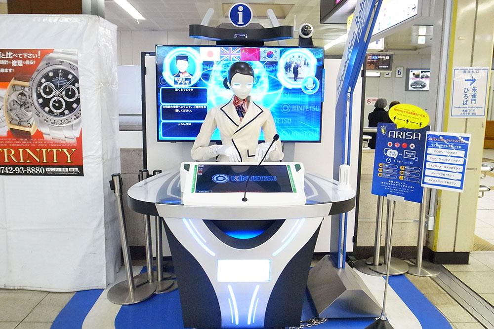 大和西大寺駅 案内ロボット