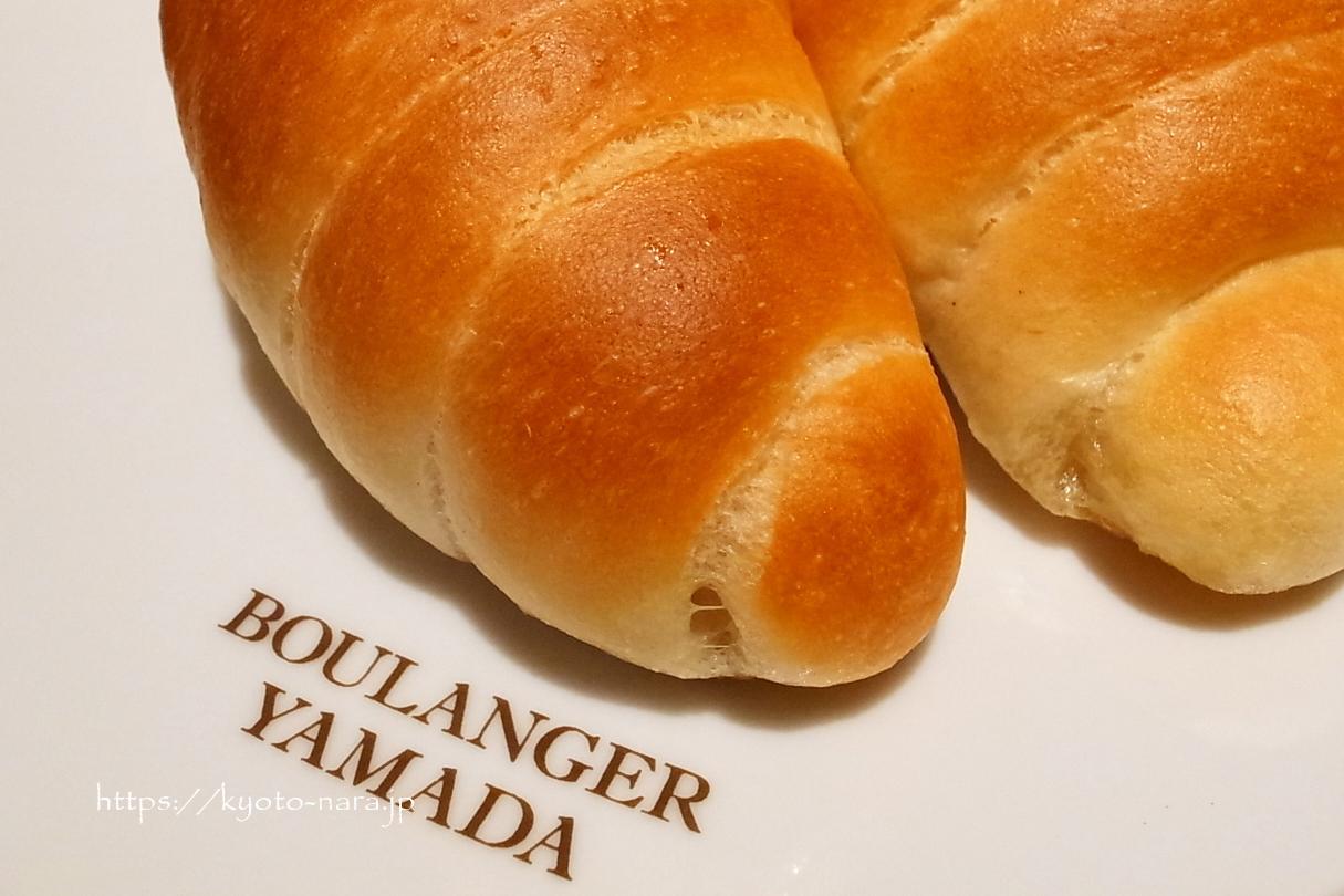 「ブーランジェ ヤマダ (BOULANGER YAMADA)」塩パン