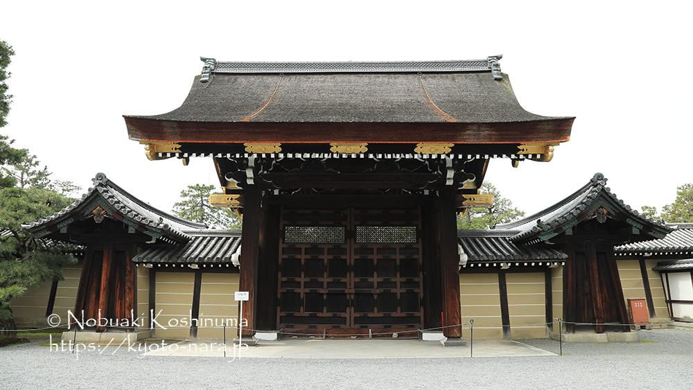 京都御所 宜秋門