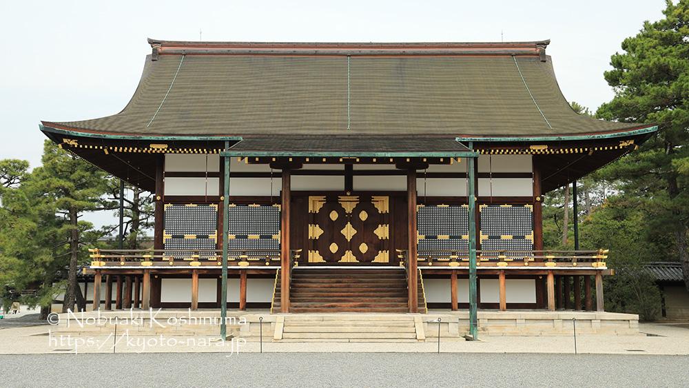 Kyoto Gosho Harukoden