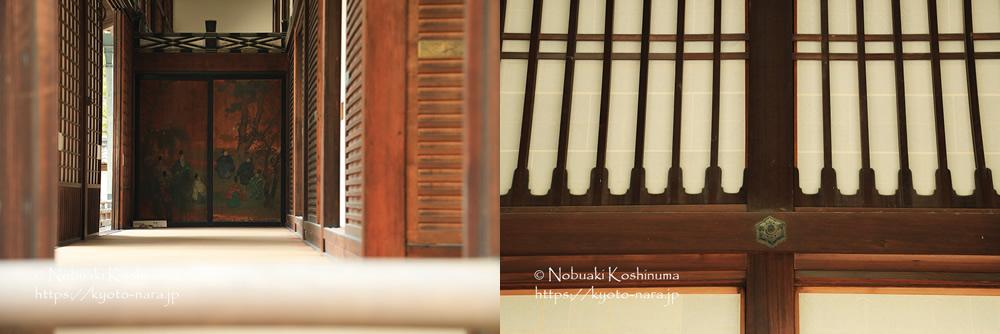 Kyoto Imperial Palace / Gogo-den