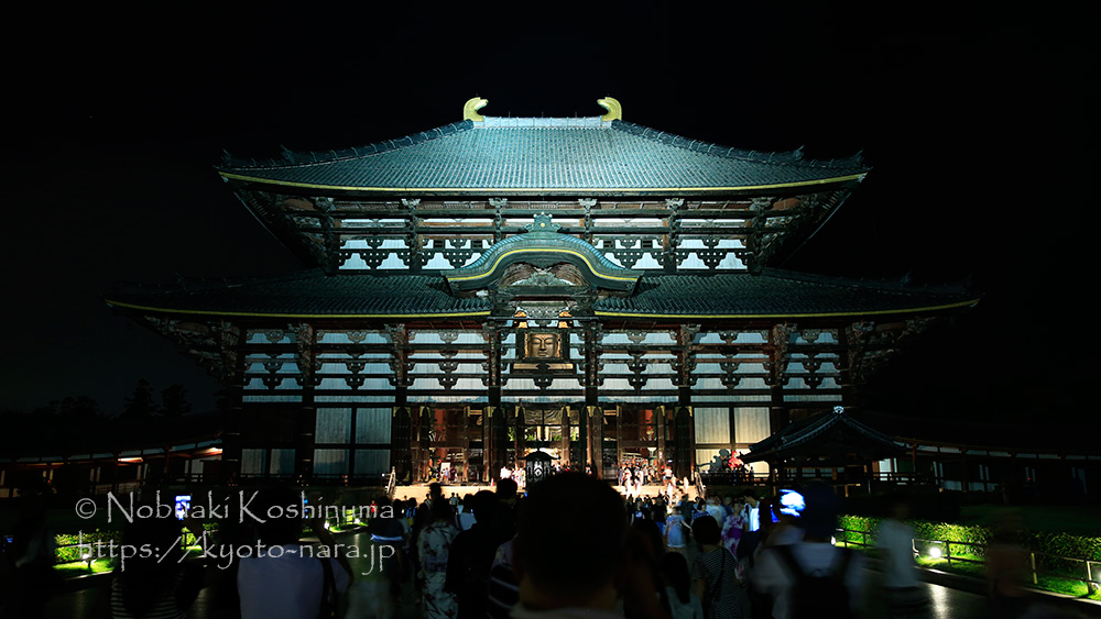 Nara World Heritage / Todaiji Temple