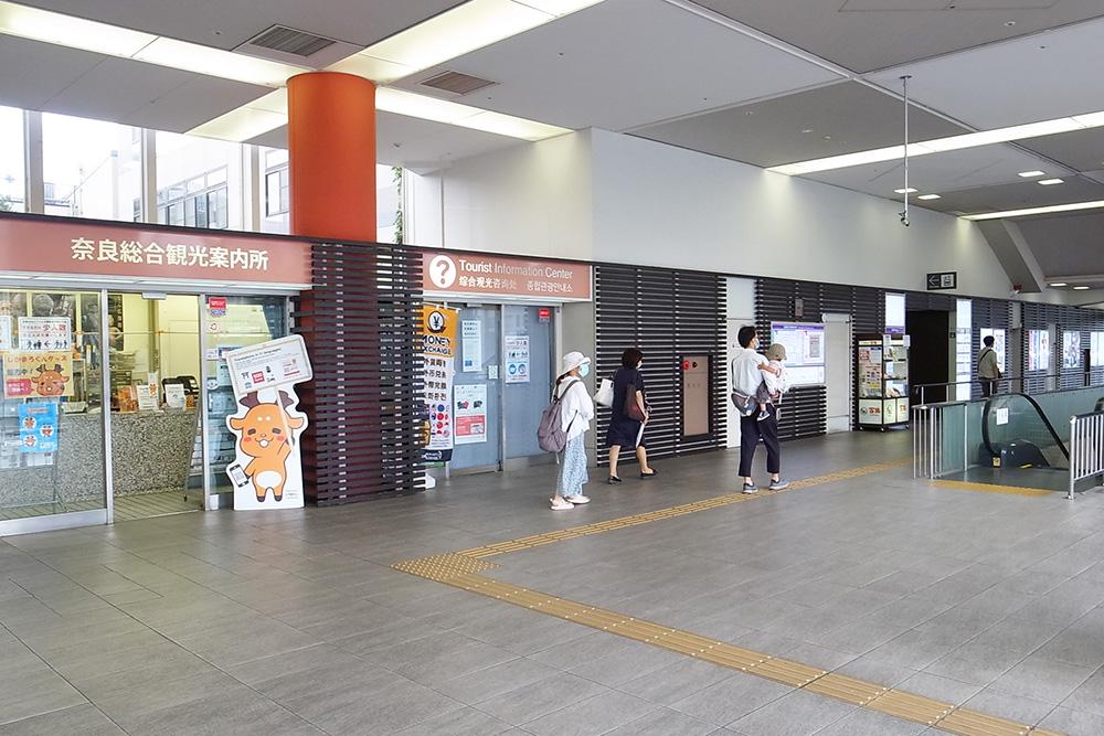 近鉄線 奈良駅