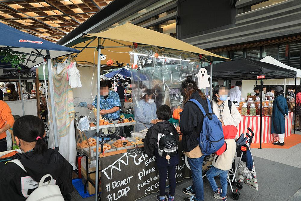 奈良県コンベンションセンター 蚤の市 ポケットマルシェ