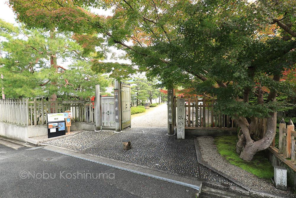 奈良 依水園 日本庭園 入口 受付