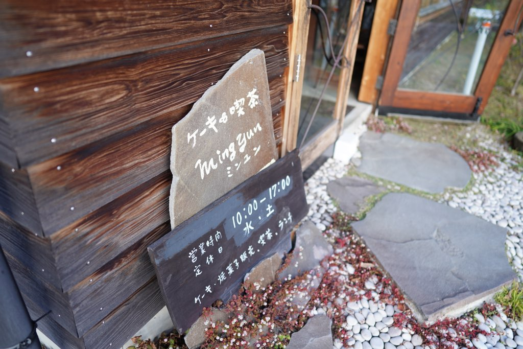 mingyun