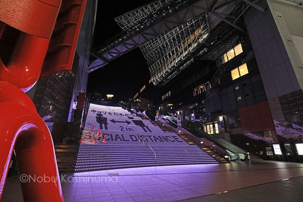 京都駅ビル 光のファンタジー( ライトアップ イベント ) 大階段