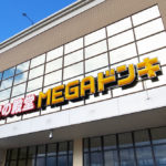 MEGAドン・キホーテ 精華台店