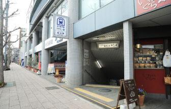 北山駅 の周辺環境 / 烏丸線