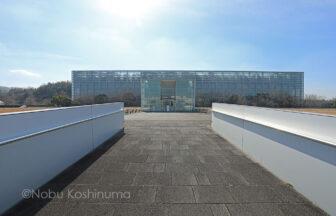 国立国会図書館 京都