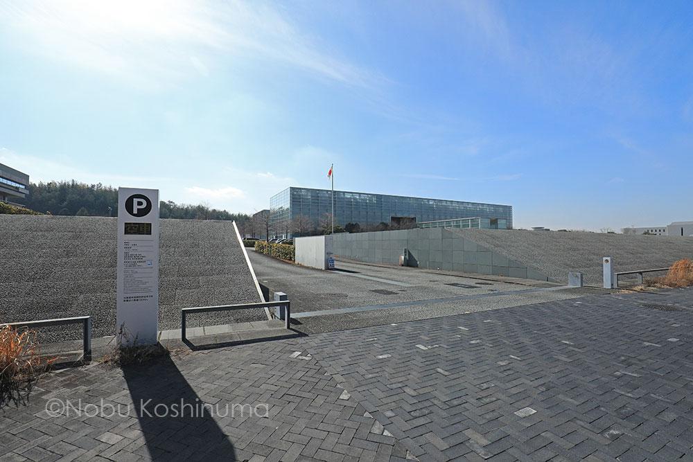 国立国会図書館 関西館