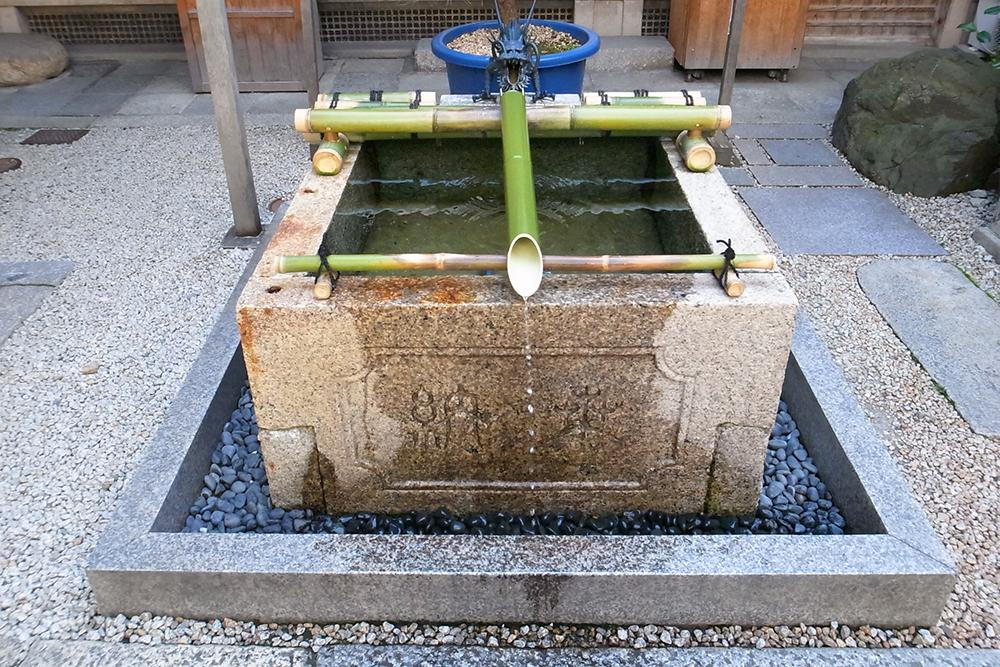 錦の社の御神水
