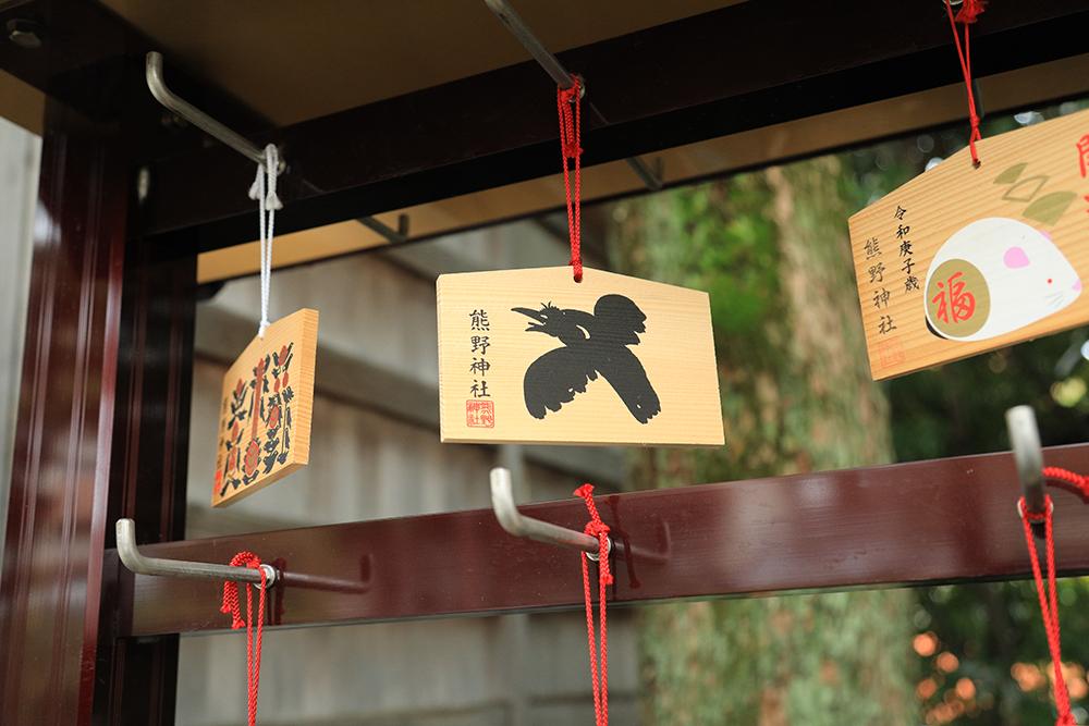 京都 熊野神社 絵馬 八咫烏