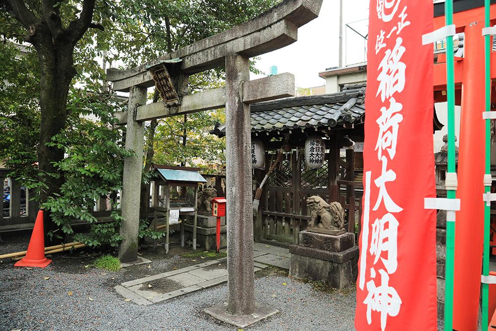 京都 熊野神社 春日大神、須賀大神、神倉大神