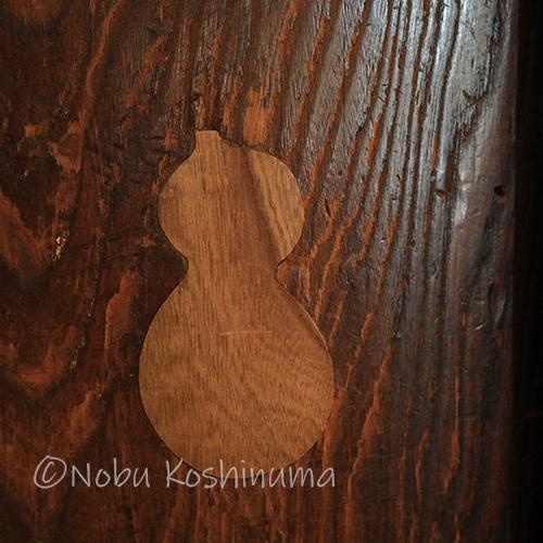 西本願寺 埋め木 ひょうたん 瓢箪
