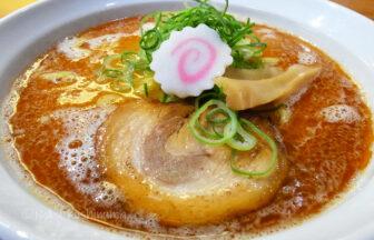 『 麺屋 じすり 』海老そば専門店 木津川市にある人気ラーメン店