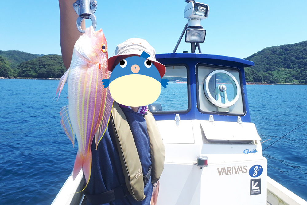 船釣り イトヨリダイ